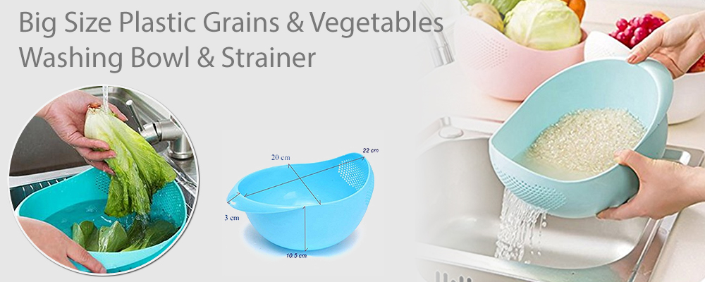 Plastic Grains & Vegetables Washing Bowl & Strainer